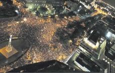Masiva manifestación el 14N de Atocha hasta la Plaza de Colón que el Gobierno estipuló en 35.000 asistentes