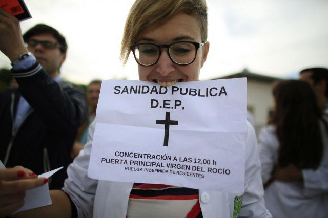 Protestas en defensa de la Sanidad pública/ Fotografía: Que.es