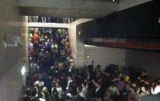 Imagen de las cámaras de seguridad del Madrid Arena, donde se produjo una avalancha de personas mortal