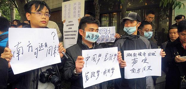 Protestas en China a favor de la libertad de información