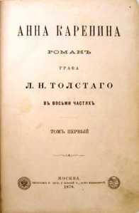 """La novela original """"Anna Karenina"""" de León Tolstói"""