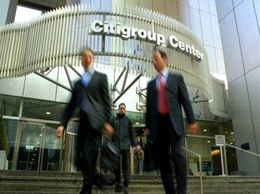 Sede de CItigroup