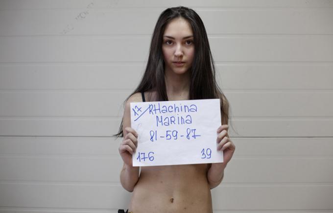 Siberian Supermodels